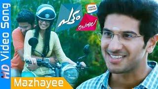 Mazhaye... | Pattom Pole | HD