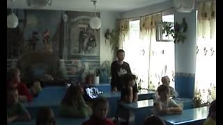 Урок ОБЖ в начальной школе