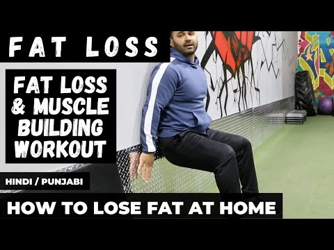 At Home: FAT LOSS and MUSCLE BUILDING Workout! Day-54 (Hindi / Punjabi)