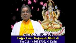 Maa Kamla - Sri Lakshmi Maa - Das Maha Vidya by Param Pujya Guru Rajneesh Rishi Ji