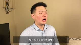 Testimony New Praise Festival Interview 새찬양축제  David Kang