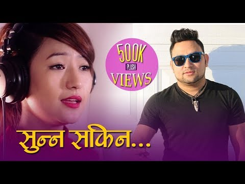 Sunna Sakina | Superhit Nepali modern song | Melina Rai | Official lyrical video
