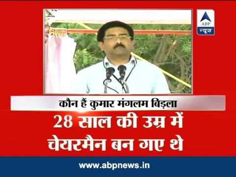 Kumar Mangalam Birla named in coal scam FIR