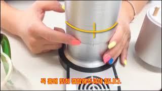 크림 맥주 거품기 사용 방법
