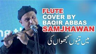 Samjhawan ki || Flute Baqir Abbas | Instrumental Flute Cover | بانسری