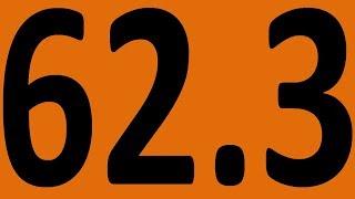 КОНТРОЛЬНАЯ 18 АНГЛИЙСКИЙ ЯЗЫК ДО АВТОМАТИЗМА УРОК 62 3 УРОКИ АНГЛИЙСКОГО ЯЗЫКА