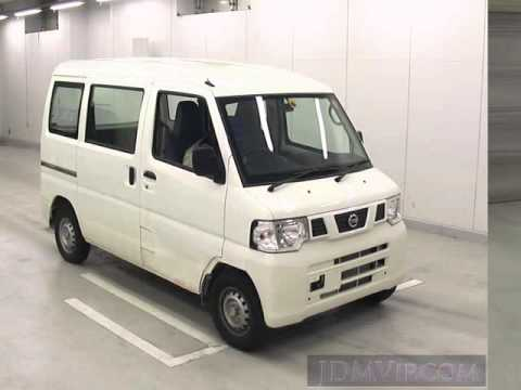 2013 Nissan Nv100 Clipper U71v Youtube