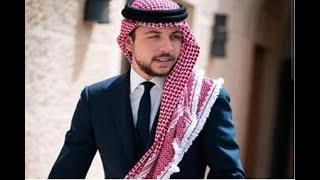 ولي العهد  سمو الأمير حسين بن عبدالله الثاني