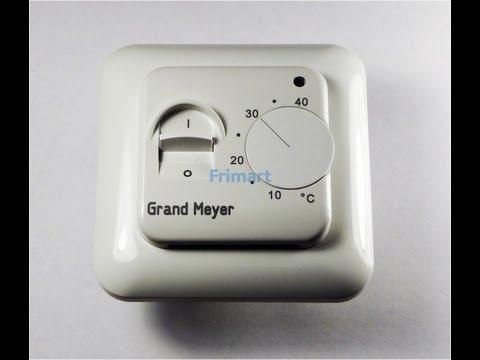 Терморегулятор GRAND MEYER MST
