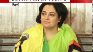 इस महिला ने किया संजय गांधी की बेटी होने का दावा !