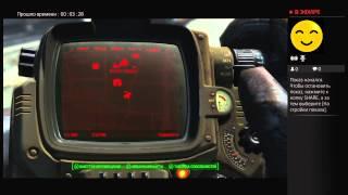fallout 4 ru прохождение сюжетной линии