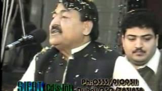 Repeat youtube video Pakhtoonkhwa - 3