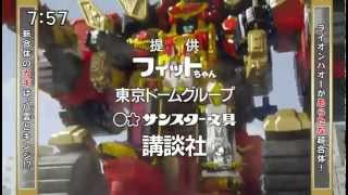 手裏剣戦隊ニンニンジャー 忍びの22 予告 Shuriken Sentai Ninninger Ep22 Preview (HD)