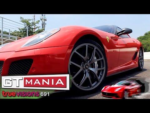 รายการ GT MANIA 10 ส.ค.57 2/4 รถ Ferrari 599 GTO