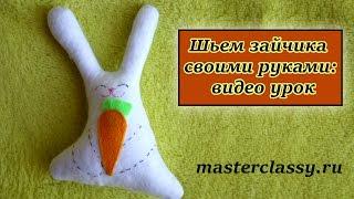 How to make funny bunny: tutorial. Шьем зайчика своими руками: видео урок