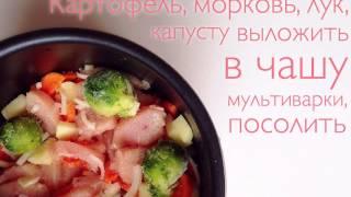 ПП обед | Куриный суп в мультиварке