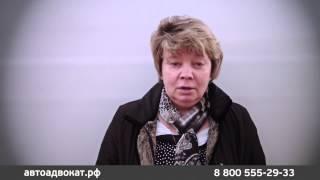 Отзывы: Страховой юрист, адвокат по ОСАГО, после ДТП(8 800 555-29-33 (круглосуточно) http://www.driveco.ru/strachovie-spori Адвокаты по ДТП, страховые адвокаты и юристы взыщут деньги..., 2014-09-22T18:40:05.000Z)