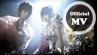 S.H.E [ SHERO ] Official Music Video