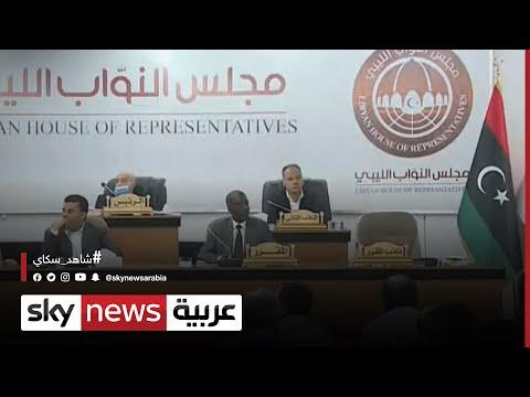 تنظيم الإخوان في ليبيا  يسعى لانتخاب رئيس البلاد عبر البرلمان