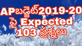 Download BUDGET 2019-20 AP important questions 2019 20 బడ్జెట్ Mp3 and Videos