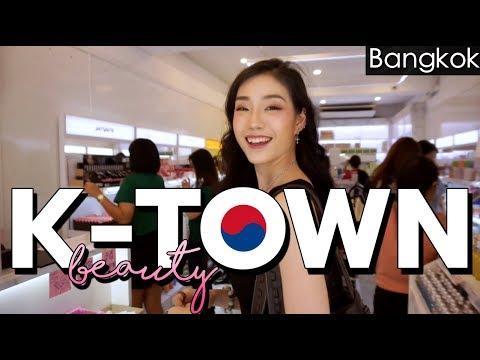 NEW! SHOPPING KOREAN COSMETIC SHOP IN BANGKOK