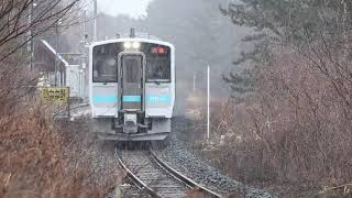 八戸線 キハE130系437D 陸中中野駅発車 2018年3月5日