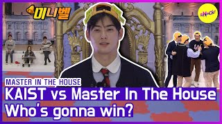 [HOT CLIPS] [MASTER IN THE HOUSE ] Who will be the last man in the quiz?👑 (ENG SUB)