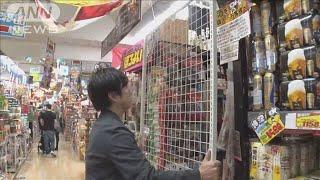 ハロウィーン直前の渋谷 駅周辺で酒の販売自粛(19/10/26)