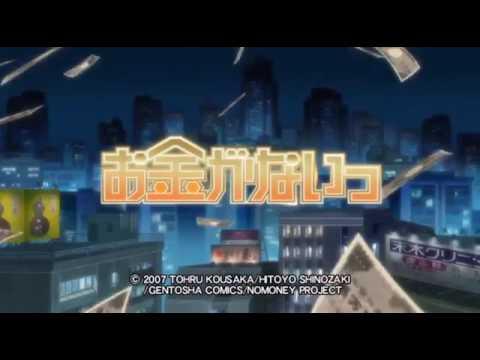 Яой - Общий каталог аниме - asia-