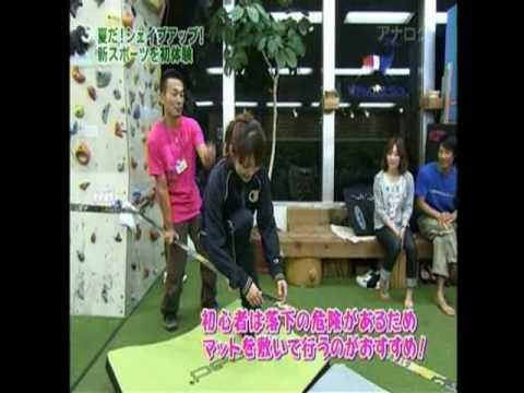 Osaka TV, Japan