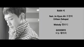 RAIN 비 feat. Jo Hyun Ah + Melody 멜로디 -  Goodbye 오늘 헤어져 - Han, Rom Lyrics