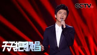 《天天把歌唱》 李健深情演唱《风吹麦浪》声音超级治愈 20200520 | CCTV综艺