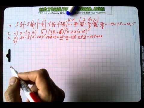 к-1(2вариант) алгебра 7 клаcс дидактические материалы к учебнику Макарычева авторов Звавич и другие