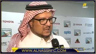 فيديو .. #كحيلان يعد جماهير #النصر السعودي بالأفضل