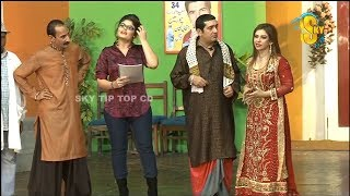 Zafri Khan With Iftikhar Thakur and Mahnoor Stage Drama Pyaari Full Comedy Clip 2019