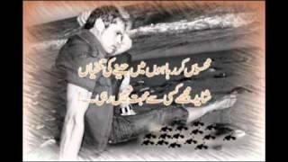 Rasool Badshah Pashto new sad Song 2012 - Nimgari Meena mukamala nashwa