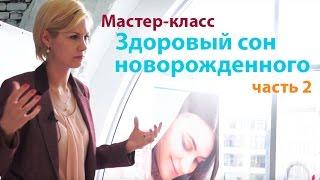 видео Постельное белье — основа здорового сна