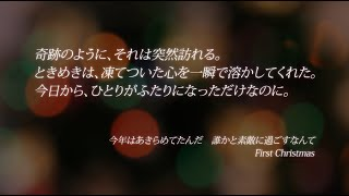 http://exile.jp/special/loveballade/ □商品情報 恋しても、恋しても、...