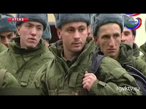 770 новобранцев из Дагестана пополнят ряды российской армии