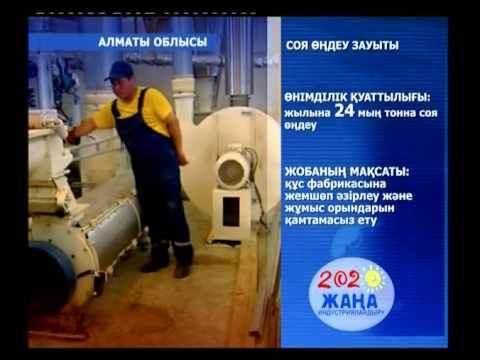 Купить продать шрот по оптовым ценам: 29 предложений от производителей и поставщиков в россии.