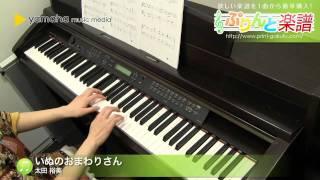 使用した楽譜はコチラ→http://www.print-gakufu.com/score/detail/83098...