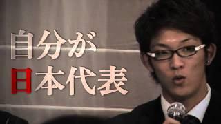 Glory 8 Tokyo Promo