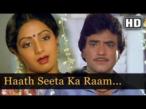 Ghar Sansar - Haat Sita Ka Ram Ko Diya -...