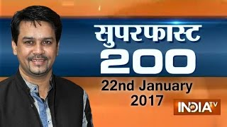 Superfast 200 | 22nd January, 2017 ( Part 3 )
