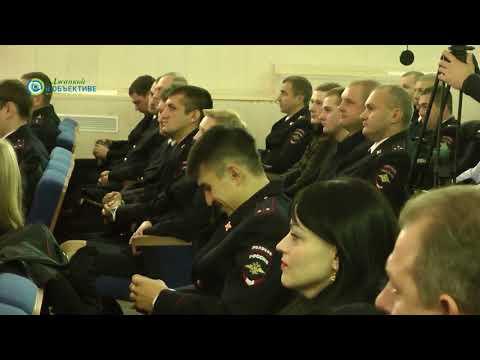 hqdefault - В Джанкое поздравили службы МВД