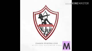 مهرجان الزمالك | Zamalek