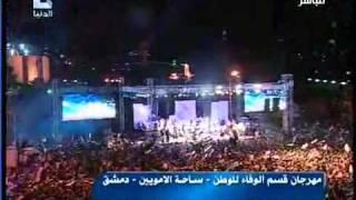 تسلم للشعب أبو حافظ - جورج وسوف من مهرجان القسم 17-07-2011