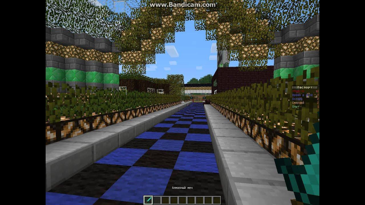 сервера майнкрафт 1.5.2 127 лвл enchant all #3