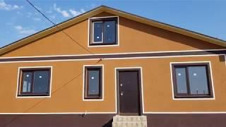 Интересная реализация проекта 1 го дома в ст.Раевская ,пригород Новороссийска