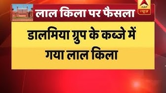 Dalmia Bharat Group Wins Historic Bid To Adopt Iconic Red Fort | ABP News